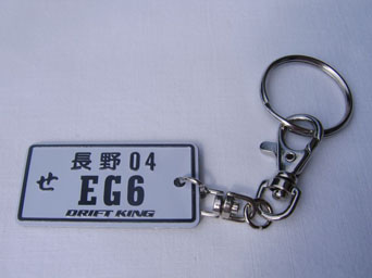 NRG Key Chain JDM Style - Civic 92-95 EG6