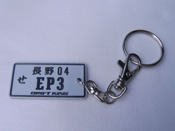 NRG Key Chain JDM Style - Civic Type-R EP3
